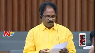 AP Assembly Sessions || Discussion on Speaker Clippings || 27-03-2017