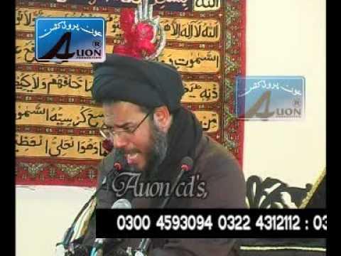 Majlis - Astaghfar Part 3I - Ayatollah Syed Aqeel ul Gharavi