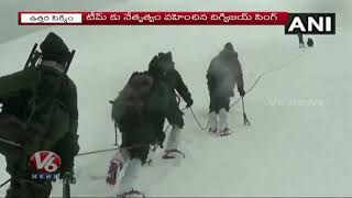 Joint Mountaineering Team Of ITBP Successfully Scales Mt Kangchengyo In Sikkim  Telugu News