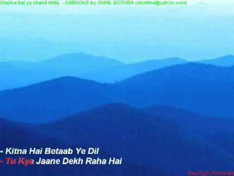 chehra hai ya chand khila hindi karaoke with translate