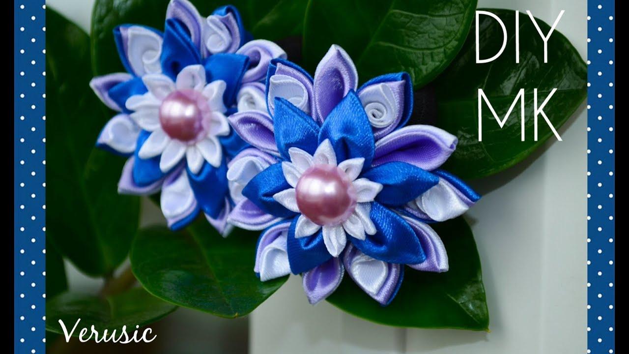 Цветы из атласной ленты канзаши своими руками пошаговое фото