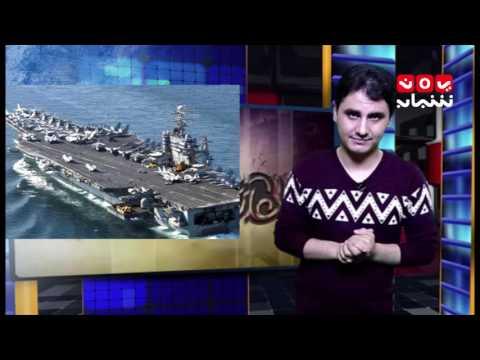 فيديو: الإعلام الحربي .. هكذا يعمل أعلام مليشيات الحوثي