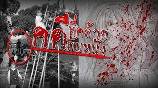 หนังไทยสนุกๆมันส์ๆสร้างจากเรื่องจริง เจ้าตาก เต็มเรื่อง