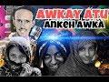 AMNtv # New Afar Song [Awkay Atu Ankeh Awka] IBRAHIM MOHAMOODA
