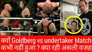 Goldberg vs the undertaker Match   Why Goldberg vs The undertaker never happened