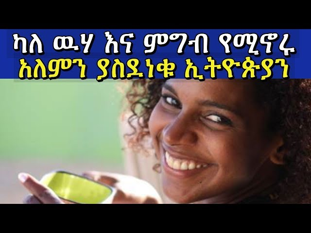 Ethiopian who live without water and food