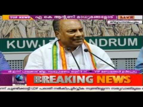 A.K Antony Addresses The Press at Trivandrum