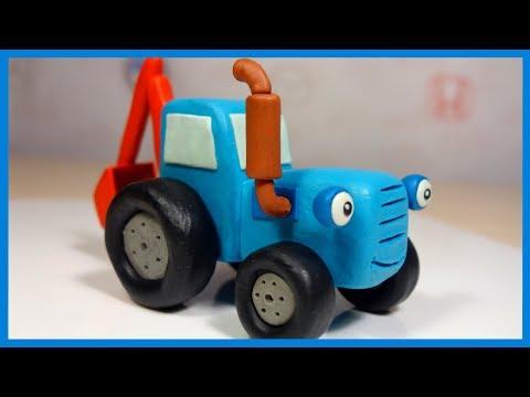 Мультик трактор том своими руками