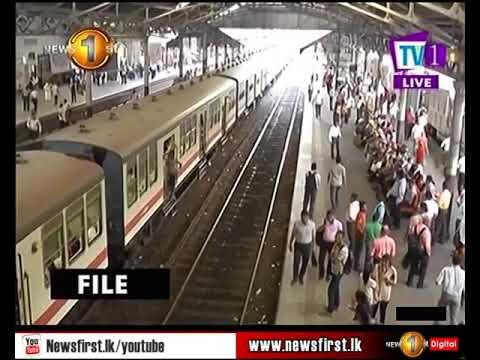 railway fares to inc|eng