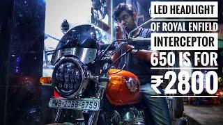 Sweetly Loaded accessories in Royal Enfield Interceptor 650 || Biker Street || Kolkata