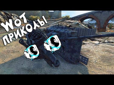 Приколы в World of Tanks и ВЗРЫВЫ БК в Мире танков #5