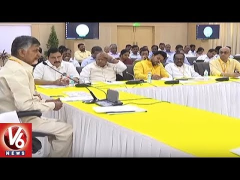 AP CM Chandrababu Naidu Calls For All-party Meeting On Special Status | V6 News