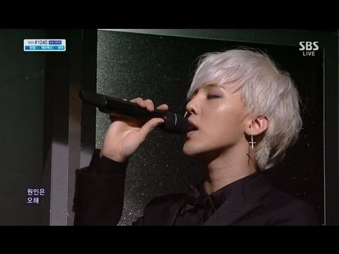 [지드래곤 G-dragon] - 블랙 Black(feat.jennie Kim) 인기가요 Inkigayo 130908 video