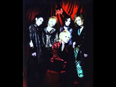 Gazette - Hole