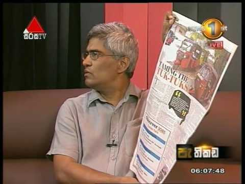 Pathikada Sirasa TV 26th August 2016