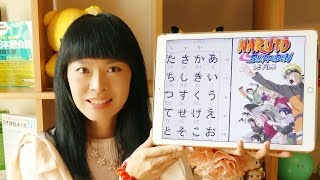 PRONONCIATION JAPONAISE & Naruto shippūden [Mini-cours de japonais] Bien prononcer avec les anime #1