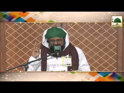 Madani Guldasta 627 - Jannat May Rasool Allah Ka Paros - Muhammad Azhar Attari video