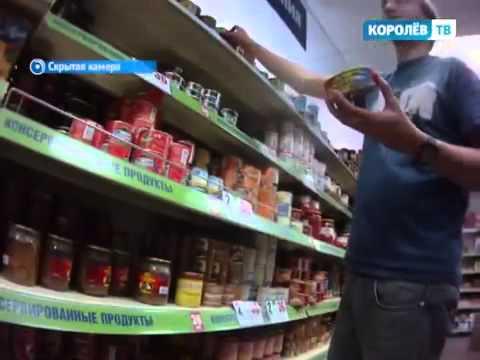 """«Всё по 36 рублей» или опасное эконом меню - """"All of 36 rubles or dangerous economy menu"""
