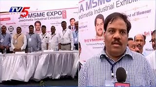 Jeedimetla Industries Association MSME Expo Held In Hyderabad