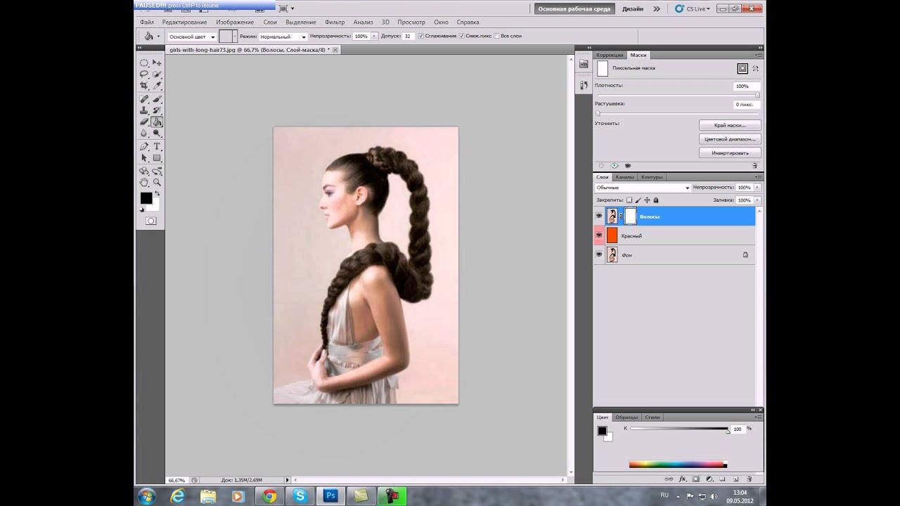 Как сделать изменить цвет волос в фотошоп