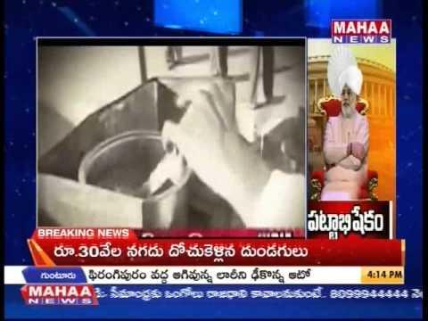 Special Focus On Narendra Modi Life history -Mahaanews
