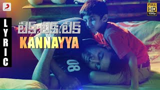 Tik Tik Tik Telugu Kannayya Lyric | Jayam Ravi, Nivetha Pethuraj | D.Imman | Shakti Soundar Rajan