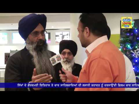Chaar Sahibzade Movie Review Ofenbach  (Media Punjab TV)