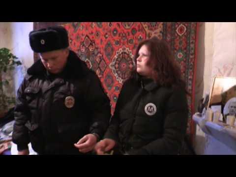 Убила и скинула в реку Слободской. Место происшествия 13.04.2017