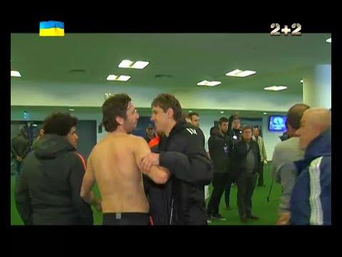 Динамо - Шахтар - 0:3. Післяматчеві емоції у підтрибунному приміщенні