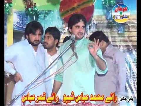 Jashan Shahzada Ali Akbar Zakir Syed Imran Shah Burawala