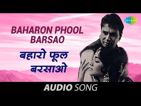 Baharon Phool Barsao - Mohammed Rafi - Suraj 1966