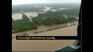 Nedumbassery Airport under water: Aerial View from Helicopter
