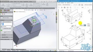 SolidWorks Intersemestral DI-S3E.9