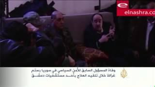 وفاة رستم غزالة في أحد مستشفيات دمشق