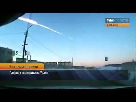 Взорвавшийся метеорит в небе над Челябинском720p.mp4