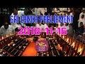 Parliament Live 16/11/2018