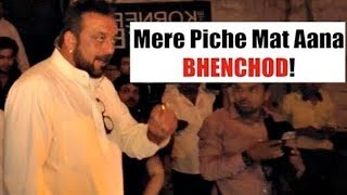 Drunk Sanjay Dutt Gets Angry And Abuses Media At Manish Malhotra's Bash