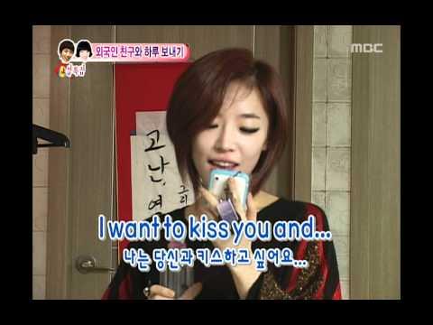 우리 결혼했어요 - We Got Married, Jo Kwon, Ga-in(18) #03, 조권-가인(18) 20100213 video