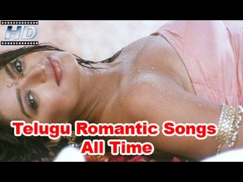Telugu Romantic Songs Video Juke Box - All Time Hits video