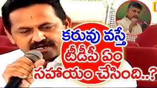 TDP Government Never Released Any Funds For Farmers | CPM Konda Reddy | Election 2019 #3