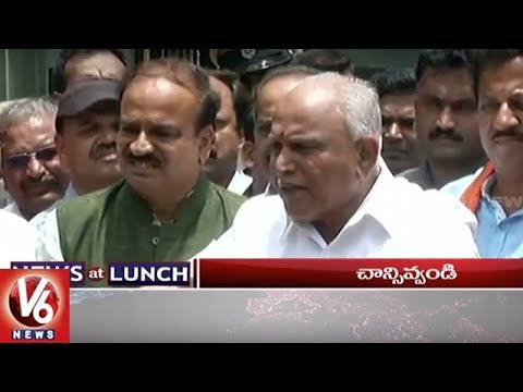 1 PM Headlines | Congress & JDS Leaders Missing | KCR To Meet Employee Union | Rythu Bandhu | V6
