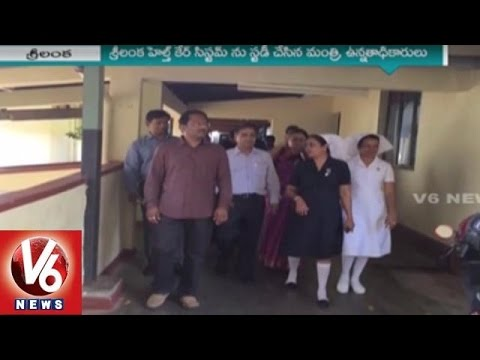 Telangana Health Team Visits Srilanka | Study on Health Policy System | V6 News