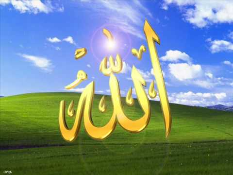 Surah Fatiha Voice of Abdul Rehman Al-Sudais With Urdu Translation...