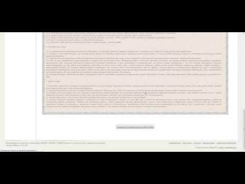 WmKredit - Получить Взять Кредит WebMoney без проверок аттестата и кошельков заемщика