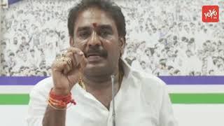 YSRCP Leader Sri Pinnelli Rama Krishna Reddy Press Conference at Vijayawada | AP News
