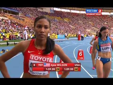 800м на чемпионате мира по легкой атлетике в Москве