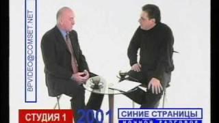 действия интервью таймураза боллоева о пиве термобелье изготовлено