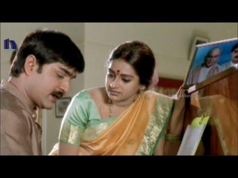 Swarabhishekam Telugu Full Movie Part 12 || K. Viswanath, Srikanth, Laya Photo Image Pic