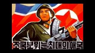 North Korean Song: The soldiers answered