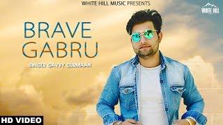Brave Gabru (Full Song) Gavvy Gurmaan  | White Hill Music | New Punjabi Song 2018